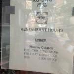 Ko-Sho Japanese Restaurant