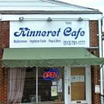 Kinneret Cafe
